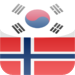 YourWords Korean Norwegian Korean travel and learning dictionary